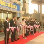 イベント運営委員会01 -沖縄で広告PR・プロモーションのご相談は株式会社art's(アーツ)-
