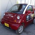 広告宣伝エコカー -沖縄で広告PR・プロモーションのご相談は株式会社art's(アーツ)-