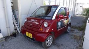 広告宣伝エコカー -沖縄で広告PR・プロモーションのご相談は株式会社arts(アーツ)-