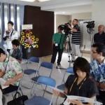 グランドニューガイア宜野湾記者会見 -沖縄で広告PR・プロモーションのご相談は株式会社art's(アーツ)-