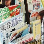 パブリシティ-沖縄で広告PR・プロモーションのご相談は株式会社art's(アーツ)-