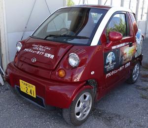 交通広告2 -沖縄で広告PR・プロモーションのご相談は株式会社art's(アーツ)-